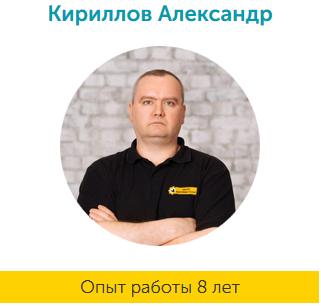 мастер по ремонту гироскутеров Александр