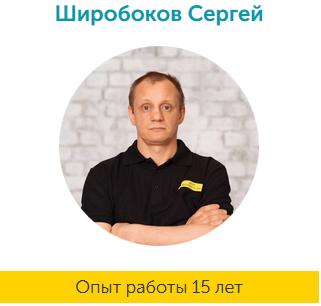 мастер по ремонту гироскутеров Сергей